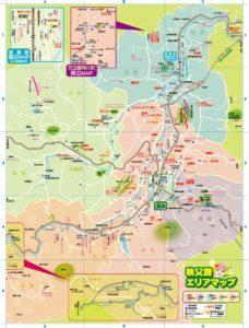 秩父路観光エリアマップ